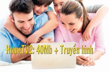 HomeTV2 - 50Mbps